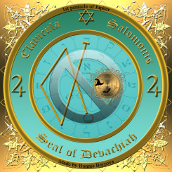 The seal of Devachiah