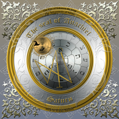 The seal of Angel Anachiel