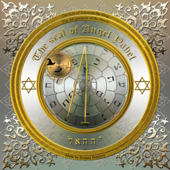 The seal of Angel Yahel.