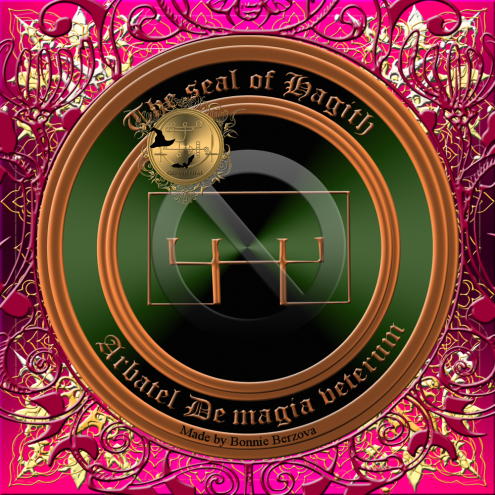 The seal of Hagith