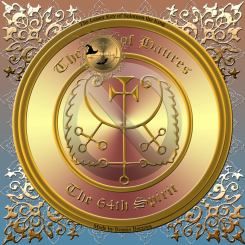 The seal of Haures
