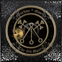 Dämon Marbas wird in der Goetia beschrieben und dies ist sein Siegel.