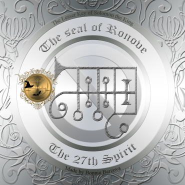 The seal of Ronove